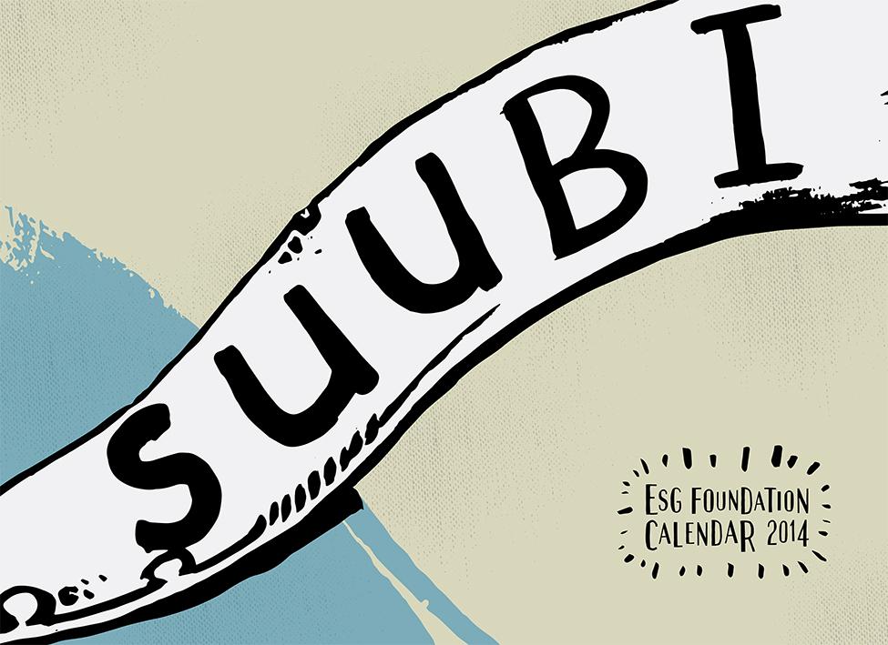 SUUBI-Front